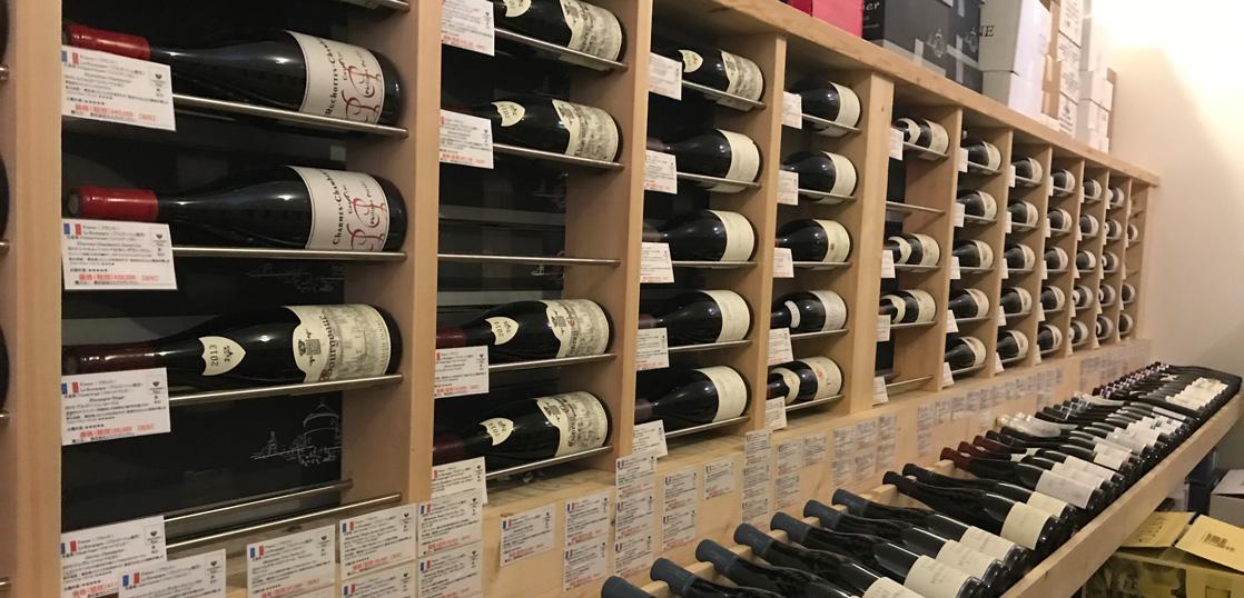 ワイン専門 平野弥