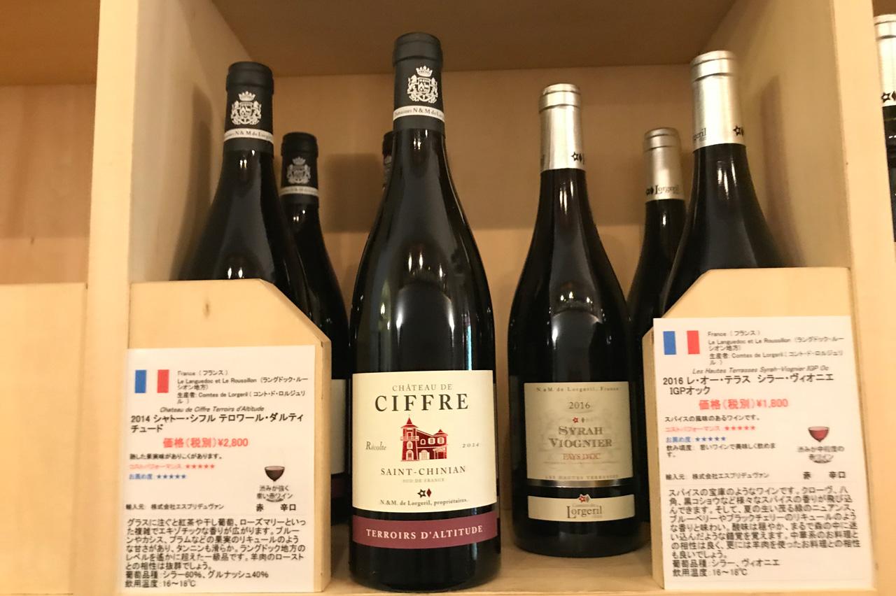 平野弥赤ワインおすすめ